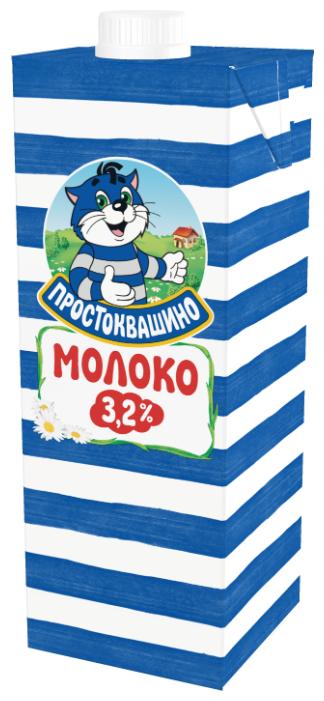 Молоко Простоквашино ультрапастеризованное 3,2%, 950г