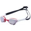 Очки для плавания arena Cobra Ultra Mirror 1E032