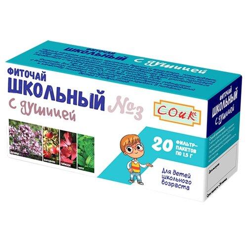 Чайный напиток травяной Соик Школьный №3 в пакетиках, 20 шт.