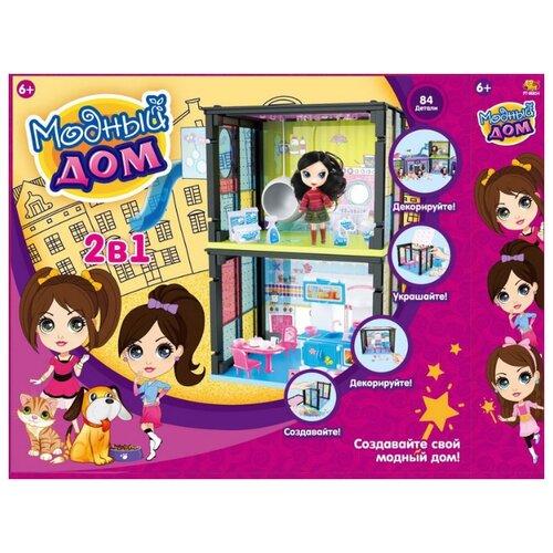 Купить ABtoys Модный дом PT-00854, черный/зеленый/розовый, Кукольные домики