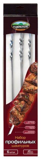 Подарочный набор шампуров Пикничок 401-603, 45 см (6 шт.)