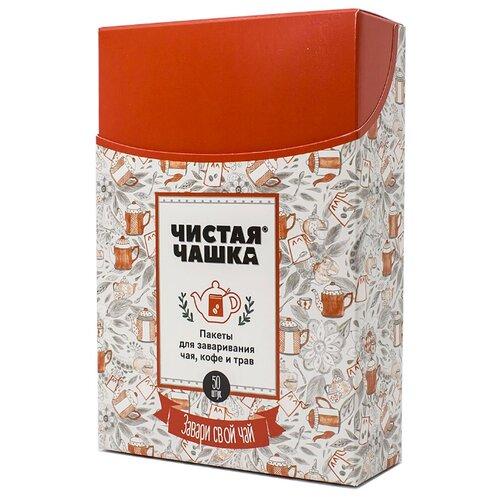 Фильтр-пакеты для заваривания Чистая Чашка 1604 50 шт. белый фильтр пакеты чистая чашка для заваривания чая и трав в кружке 5 штук