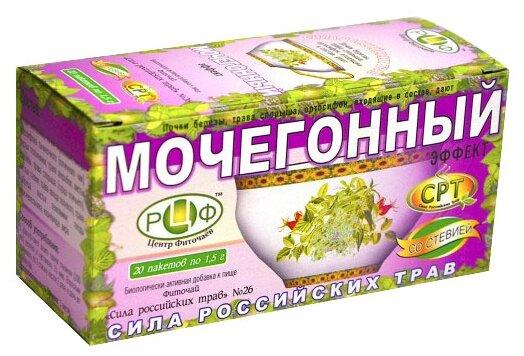 Сила Российских Трав чай №26 Мочегонный ф/п 1.5 г №20