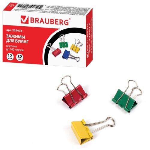 Купить BRAUBERG Зажимы для бумаг цветные 224472 32 мм (12 шт.) ассорти, Скрепки, кнопки