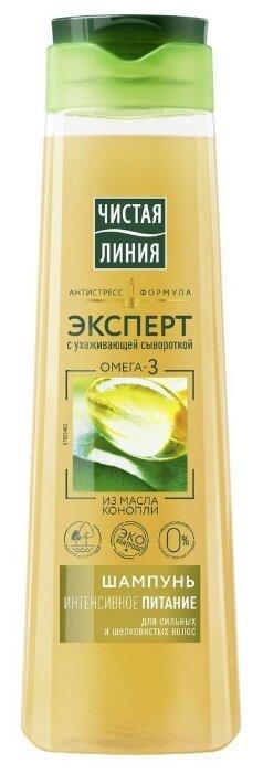 Стоит ли покупать Чистая линия шампунь Эксперт Интенсивное питание, 400 мл - 3 отзыва на Яндекс.Маркете