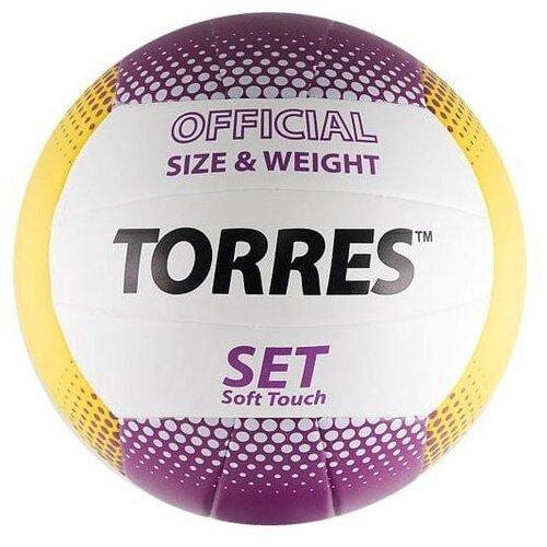 Волейбольный мяч TORRES Set V30045 белый/желтый/фиолетовый