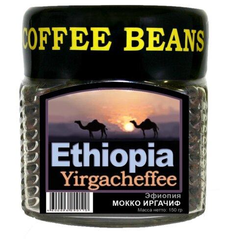 цена на Кофе в зернах Блюз Эфиопия Иргачиф, стеклянная банка, арабика, 150 г