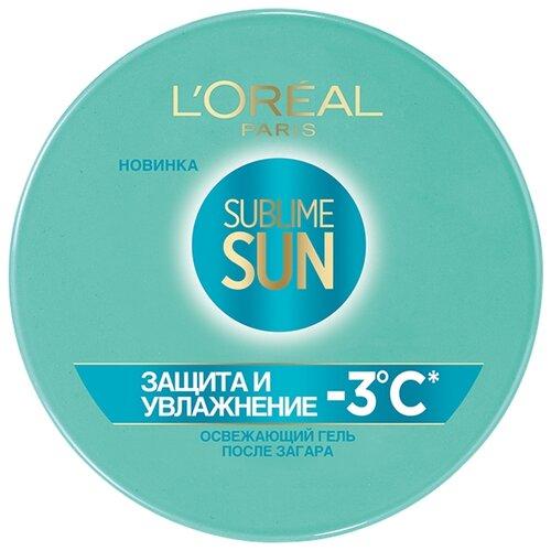 LOreal Paris Sublime Sun освежающий гель после загара для лица и тела Защита и Увлажнение 150 млПосле загара<br>