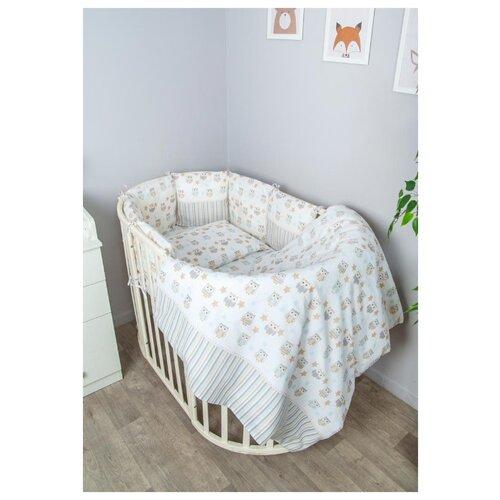 Купить Сонный Гномик комплект в круглую кроватку Софушки (6 предметов) бежевый, Постельное белье и комплекты