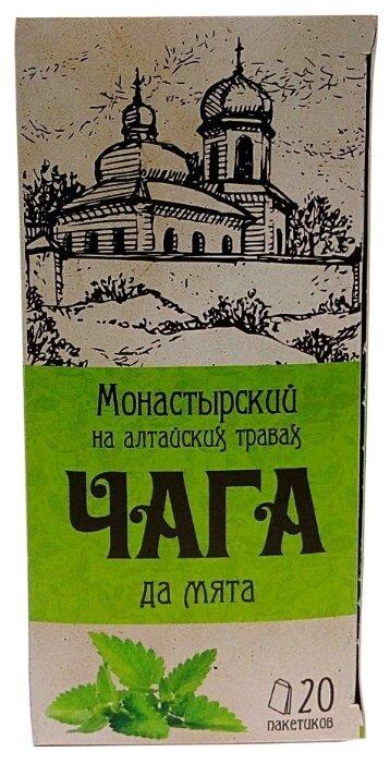 Чайный напиток травяной Chagoff Монастырский Чага да мята в пакетиках