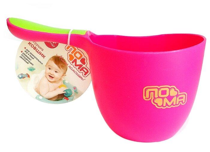 Ковшик для ванны Пома 32319