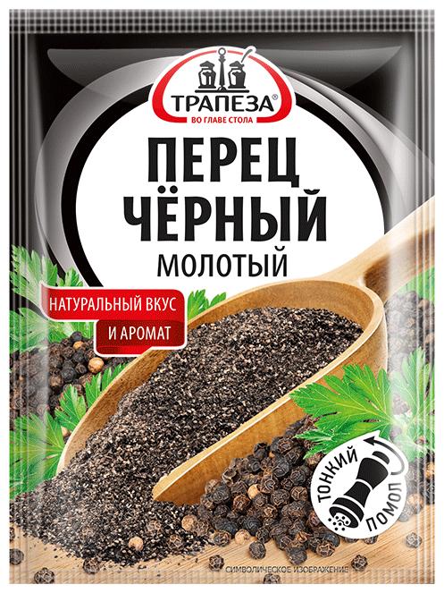 Трапеза Пряность Перец черный молотый, 50 г