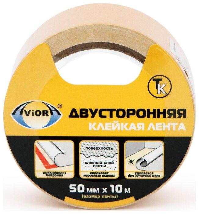 Клейкая лента универсальная Aviora 303-006, 50 мм x 10 м