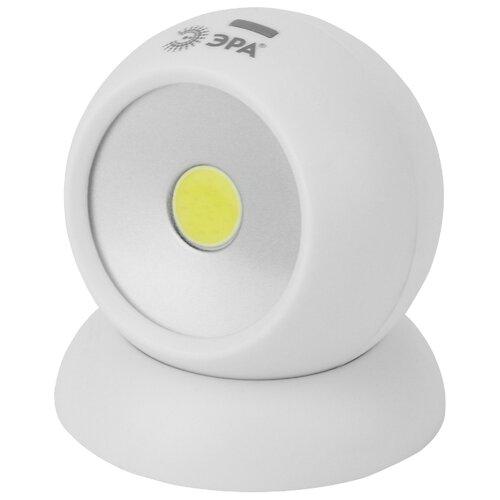 Светодиодный светильник ЭРА SB-801 Сфера-1, D: 7 см