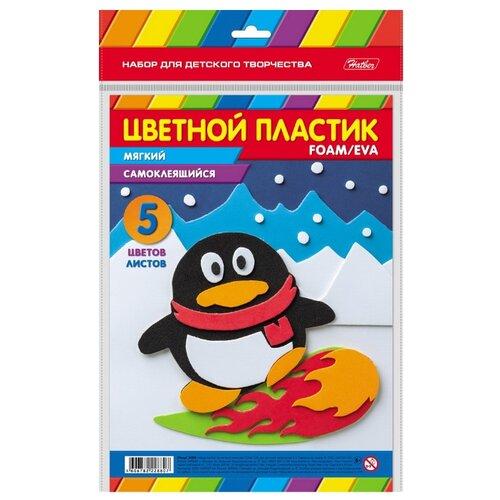 Hatber Набор для детского творчества Цветной мягкий пластик FOAM Пингвин (5 шт.)