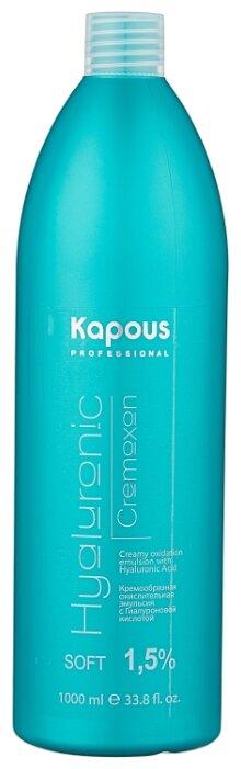 Kapous Professional Hyaluronic Cremoxon Кремообразная окислительная эмульсия с гиалуроновой кислотой, 1.5%