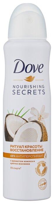 Антиперспирант спрей Dove Nourishing Secrets Ритуал красоты восстановление