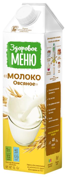 Овсяный напиток Здоровое меню Молоко овсяное 1%, 1 л — в наличии, купить по выгодной цене на Яндекс.Маркете
