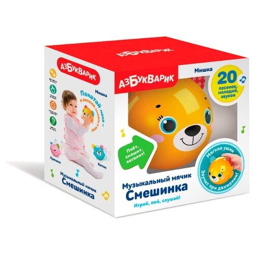 Купить Развивающая игрушка Азбукварик Музыкальный мячик Смешинка Мишка желтый, Развивающие игрушки