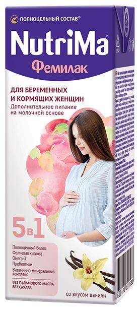 Купить Напиток молочный Nutrima Фемилак для беременных женщин и кормящих матерей со вкусом ванили 200 г по низкой цене с доставкой из Яндекс.Маркета