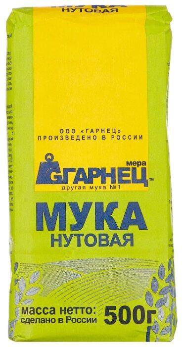 Мука Гарнец нутовая, 0.5 кг