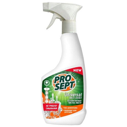 Спрей PROSEPT Universal Anti-dust для бесконтактной чистки люстр 500 мл спрей prosept universal hard для очистки каминных стекол от сажи и копоти 0 5 л