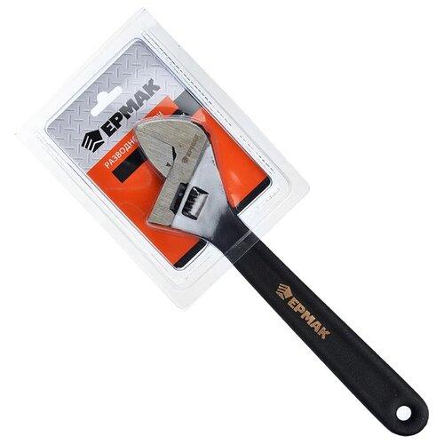 Ключ разводной ЕРМАК 655-004