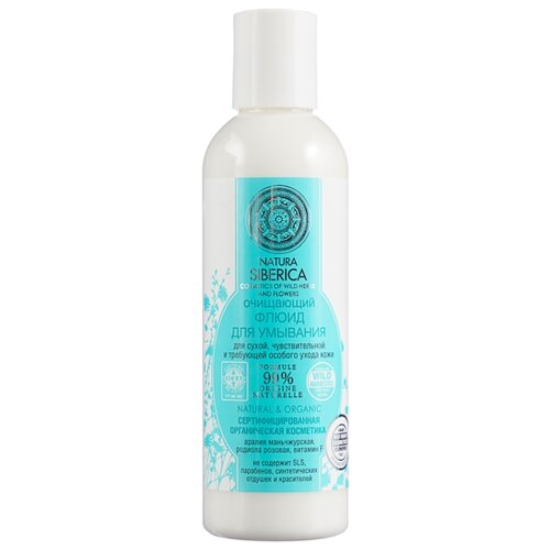 Natura Siberica флюид для умывания очищающий для сухой и чувствительной и кожи, 200 мл svr topialyse gel lavant очищающий гель для сухой чувствительной кожи без щелочи 200 мл