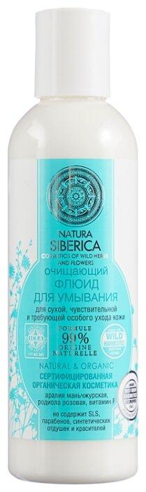 Natura Siberica флюид для умывания очищающий