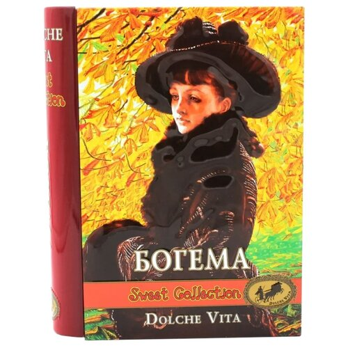 Чай черный Dolche Vita Sweet сollection Богема подарочный набор, 100 г