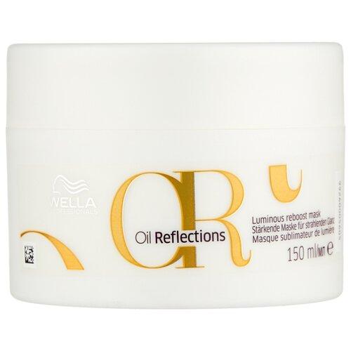 Wella Professionals OIL REFLECTIONS Маска для интенсивного блеска волос, 150 мл бальзам для интенсивного блеска волос 200 мл wella professional reflections oil