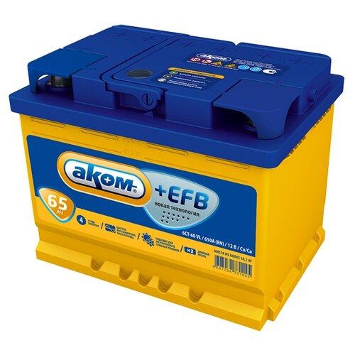 Автомобильный аккумулятор Аком + EFB 65 650A