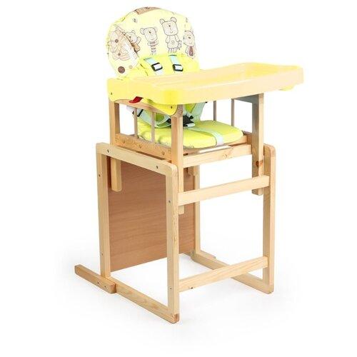 Купить Стульчик-парта GLOBEX Мишутка New желтый, Стульчики для кормления
