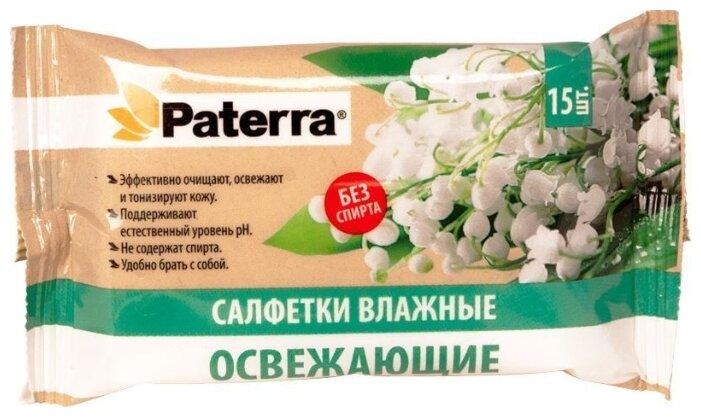 АСД Салфетки влажные освежающие, 15шт. Paterra