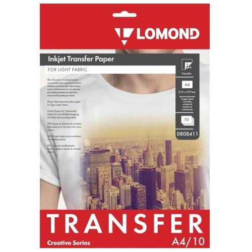 Бумага Lomond А4 0808411 140 г/м² 10 лист. белый 1 шт.