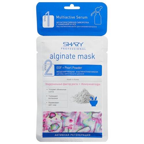 Shary альгинатная маска Активная регенерация, 30 г недорого