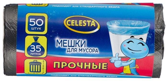 Мешки для мусора Celesta 35 л