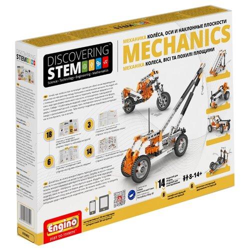 Конструктор ENGINO Discovering STEM 02 Механика: - колеса, оси и наклонные плоскости, Конструкторы  - купить со скидкой