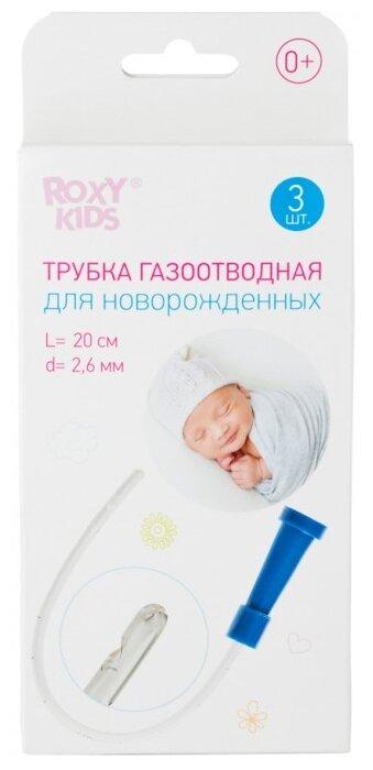Трубка газоотводная ROXY-KIDS для новорожденных одноразовая L 20 см, d 2.6 мм, 3 шт.