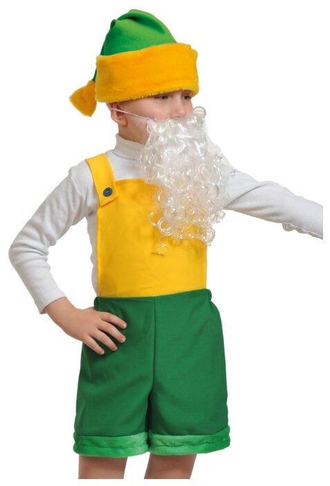 Карнавальный костюм для детей Карнавалофф Гномик маленький детский, 92-122 см