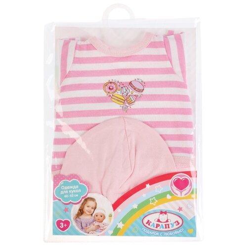 Купить Карапуз Костюм с шапкой для кукол 40-42 см OTF-1904SH-RU розовый, Одежда для кукол