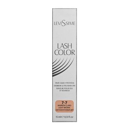 Купить Levissime Краска для бровей и ресниц LASH COLOR 15 мл 7.7, светло-коричневый