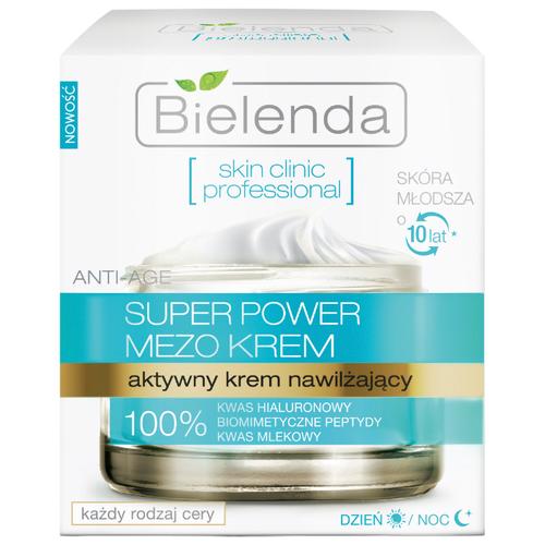 Крем Bielenda Skin Clinic Professional активный увлажняющий 50 млАнтивозрастная косметика<br>
