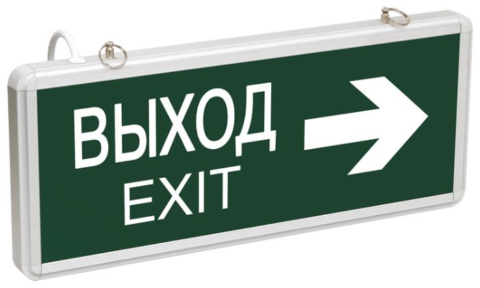 Табло IEK ССА1004 двусторонний 1,5ч 3Вт