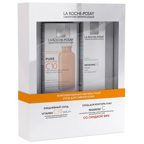 Набор La Roche-Posay Vitamin C10 + Redermic C Eyes la roche redermic r купить