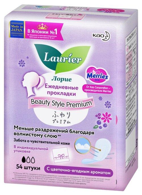Laurier прокладки ежедневные Beauty Style Premium