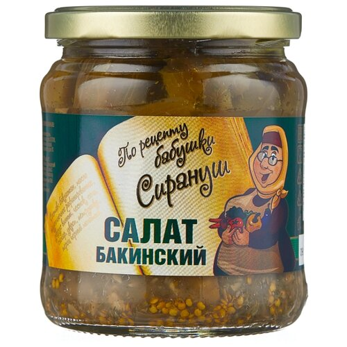 Салат бакинский По рецепту бабушки Сирануш стеклянная банка 460 г где купить реладорм по рецепту в москве