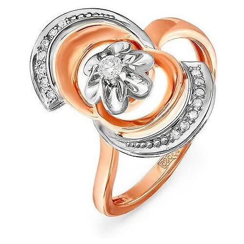 KABAROVSKY Кольцо с 1 бриллиантом из красного золота 1-0336-1000, размер 16 kabarovsky кольцо с 1 бриллиантом из красного золота 1 0336 1000 размер 16 5