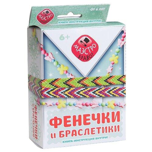 Купить Набор для создания украшений Новый формат Фенечки и браслетики (81209), Наборы для создания украшений