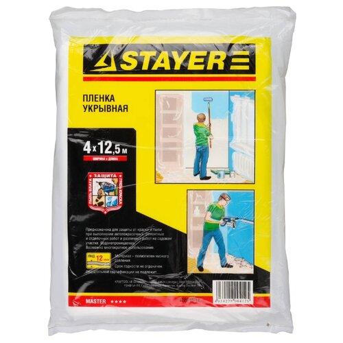 Защитная пленка STAYER 1225-15-12, 12.5 м, прозрачный